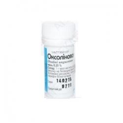 Оксолиновая мазь 0.25%