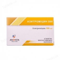 Азитромицин 500