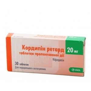 Кордипин – инструкция по применению, показания, дозы