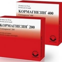 Кормагнезин 200