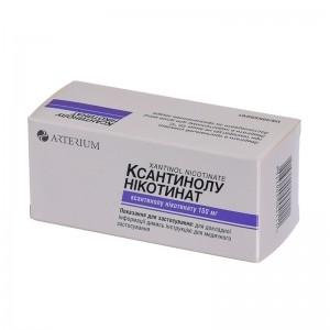 Ксантинола никотинат (Xantinoli nicotinas)- описание вещества, инструкция, применение, противопоказания и формула.