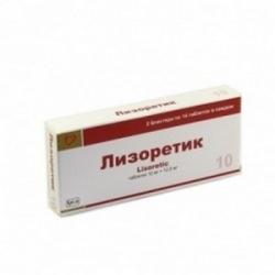 Лизоретик-10