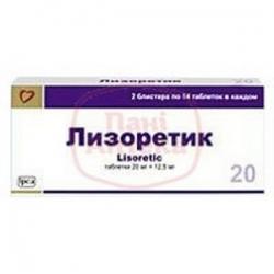 Лизоретик-20