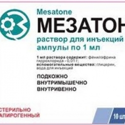 Мезатон раствор для инъекций