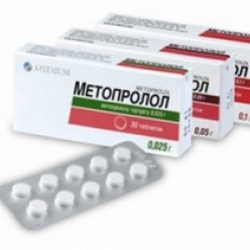 Метопролол-КМП