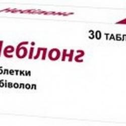 Небилонг