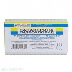 Папаверина гидрохлорид раствор для иньекций 2%