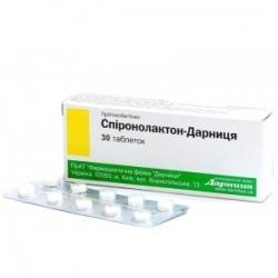 СПИРОНОЛАКТОН-Д