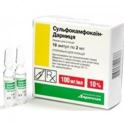 Сульфокамфокаин раствор для инъекций 10%