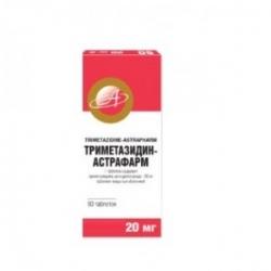 Триметазидин-Астрафарм
