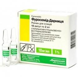 Фуросемид раствор для инъекций 1%