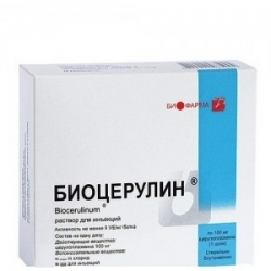 Биоцерулин раствор для инъекций