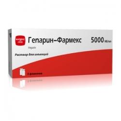 Гепарин-Фармекс