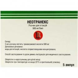 Неотранекс раствор для инъекций 500мг