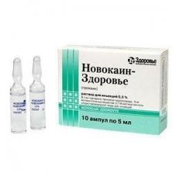 Новокаин раствор для инъекций 0.5%
