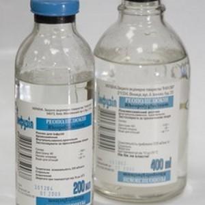 Реополиглюкин c глюкозой цена в Томске от 104 руб., купить Реополиглюкин c глюкозой, отзывы и инструкция по применению