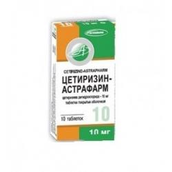Цетиризин-Нортон