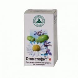 Стоматофит-А