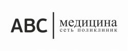ABC-медицина - сеть поликлиник