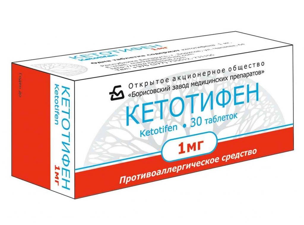 Кетотифен таблетки по 1 мг №10: инструкция по применению