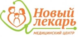 Медицинский центр Новый Лекарь