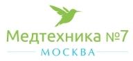 Медтехника №7 Москва