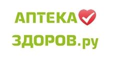Аптека ЗДОРОВ.ру