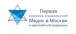 Израильская клиника Медис