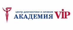 """Медицинский центр """"Академия VIP"""""""