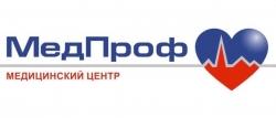 Медицинский центр МедПроф