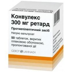 КОНВУЛЕКС РЕТАРД