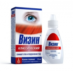 ВИЗИН КЛАССИЧЕСКИЙ