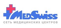 Медицинский центр MedSwiss