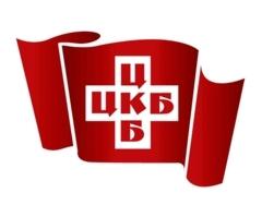 Поликлиника ЦКБ
