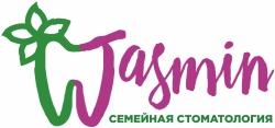 Семейная стоматология Жасмин