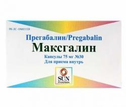 МАКСГАЛИН