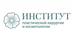 Институт пластической хирургии и косметологии (ИПХиК)