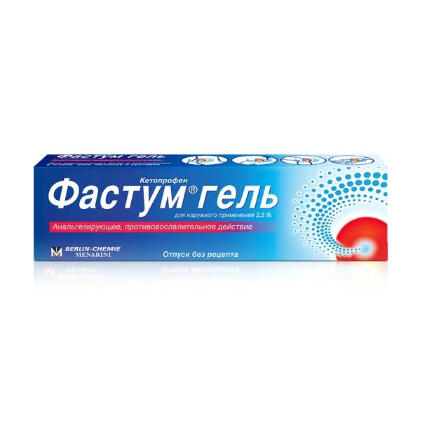 Фастум гель цена в Калининграде от 304 руб., купить Фастум гель, отзывы и инструкция по применению