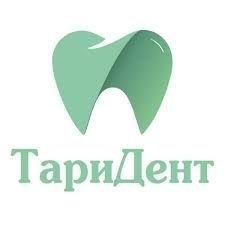 Стоматологическая клиника «ТариДент»