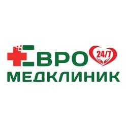 Медицинский центр «Евромедклиник»