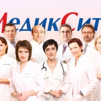 МедикСити фото