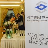 Институт косметологии STEMPHYS фото