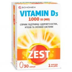 ZEST VITAMIN D3