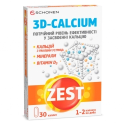 ZEST 3D-CALCIUM