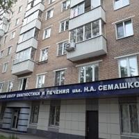 Детский центр диагностики и лечения имени Н.А. Семашко фото