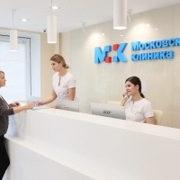 Московская клиника фото