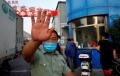 В Пекине ввели военное положение из-за новой вспышки коронавируса