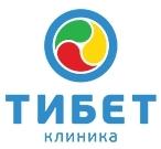 "Клиника ""Тибет"""