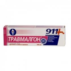 ТРАВМАЛГОН 911