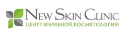 New Skin Clinic